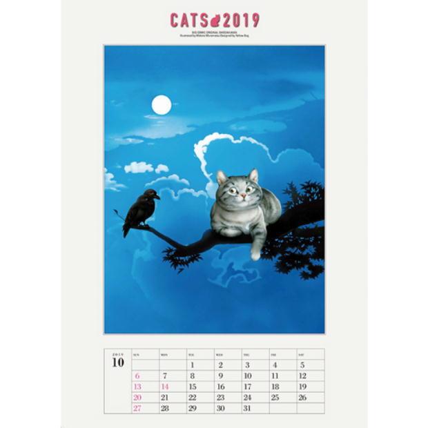 「 村松 誠 10月の 犬さん・猫さん  」_c0328479_15011139.jpg
