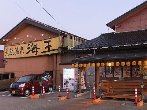 富山・射水の朝~朝風呂~埼玉へ_e0146484_22380398.jpg