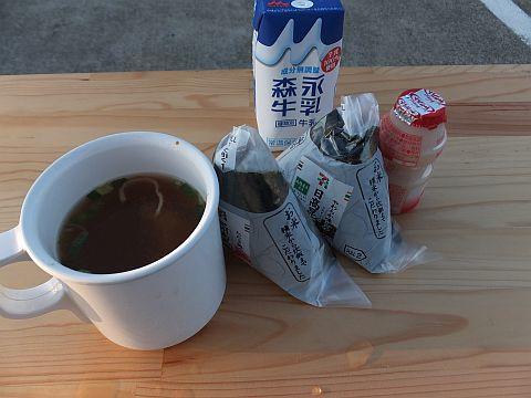富山・射水の朝~朝風呂~埼玉へ_e0146484_22380970.jpg