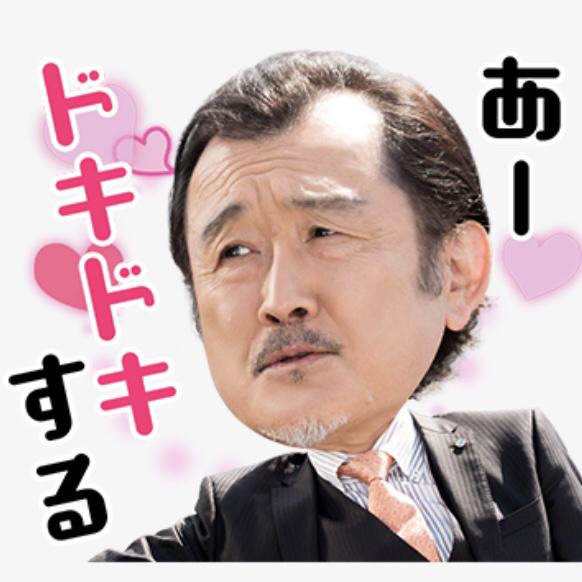 常備しておきたい、晩ごはんの強力助っ人ヽ(´▽`)/ そして〜11月からのドラマ「おっさんずラブ」_a0341288_19435112.jpg