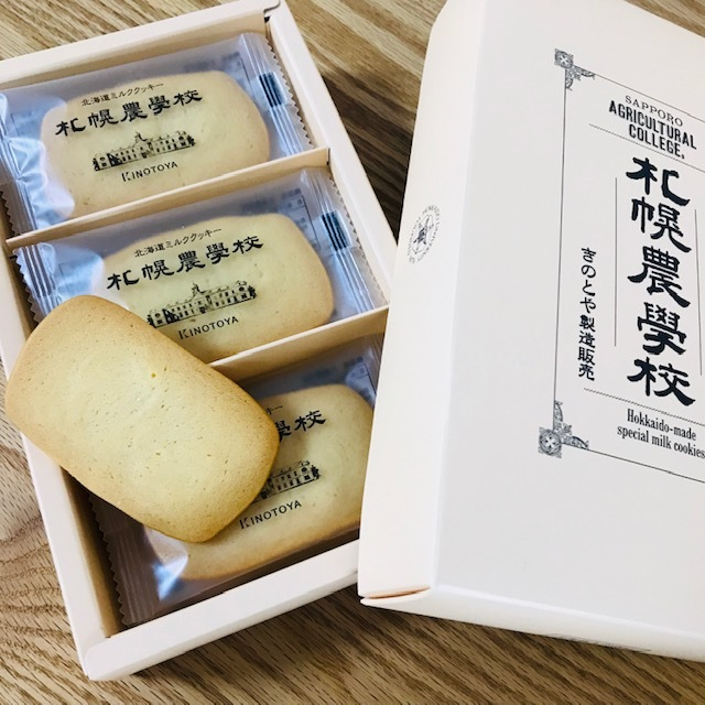 北海道市場_f0204295_17505861.jpg