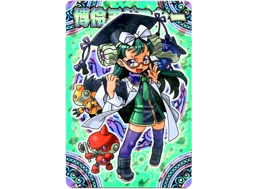 【神羅無限雑記#2】神羅万象チョコの緑髪少女にハズレなし!_f0205396_18544662.jpg