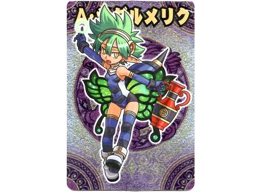 【神羅無限雑記#2】神羅万象チョコの緑髪少女にハズレなし!_f0205396_18545140.jpg