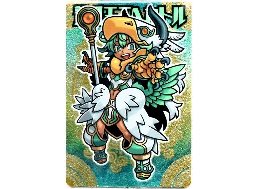 【神羅無限雑記#2】神羅万象チョコの緑髪少女にハズレなし!_f0205396_18562434.jpg