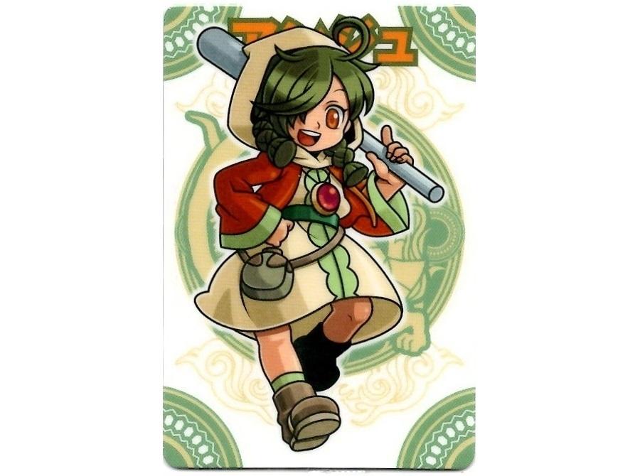 【神羅無限雑記#2】神羅万象チョコの緑髪少女にハズレなし!_f0205396_18571308.jpg