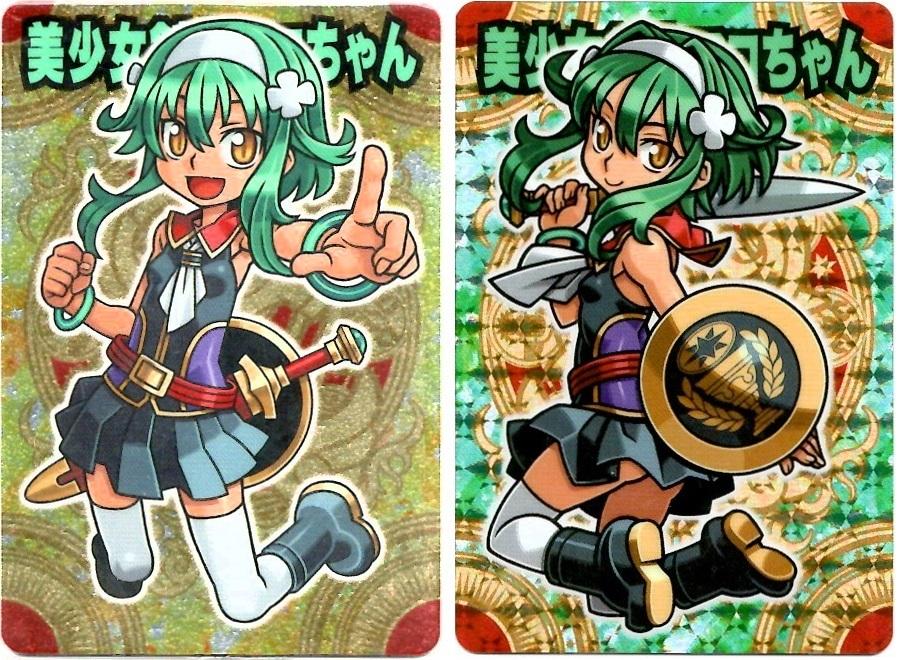 【神羅無限雑記#2】神羅万象チョコの緑髪少女にハズレなし!_f0205396_21250708.jpg