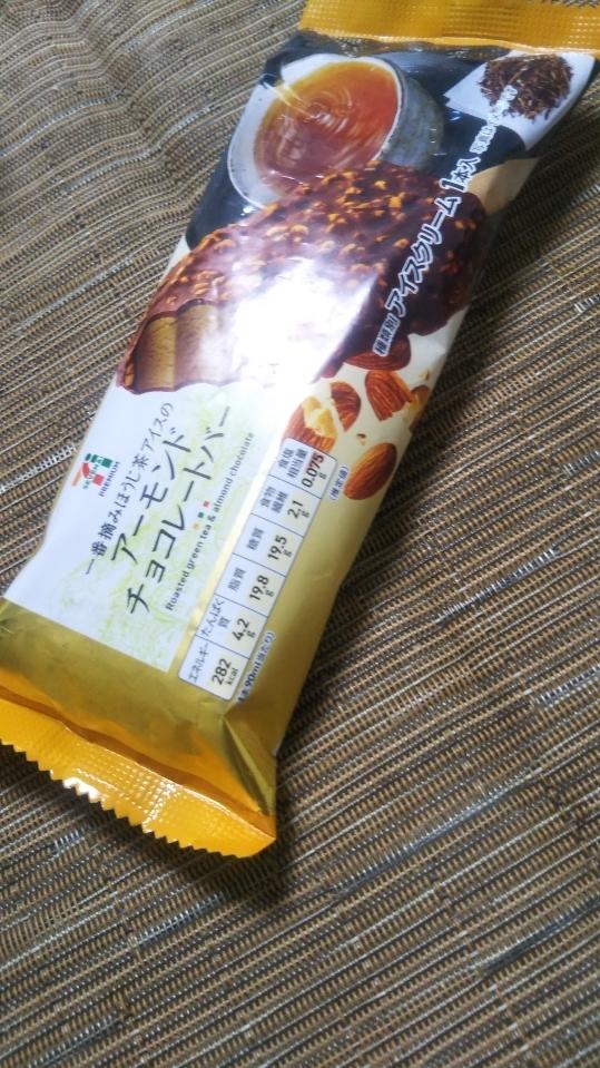 セブンプレミアム 一番摘みほうじ茶アイスのアーモンドチョコレートバー_f0076001_21064669.jpg