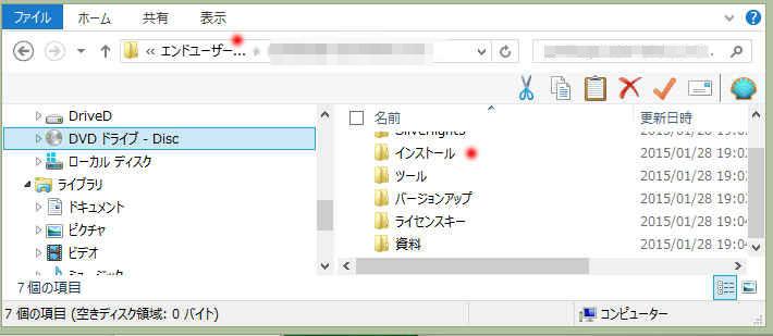 日本製ソフトウェアに未来はあるか:ガラパゴス化するソフトウェア産業_a0056607_11470035.jpg