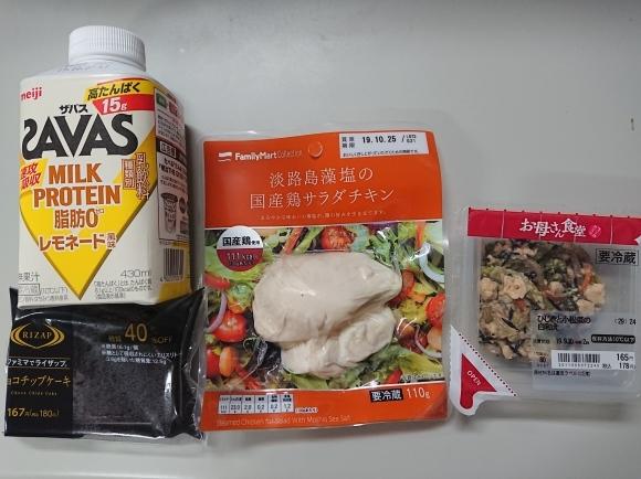 9/27夜勤めし 淡路島藻塩の国産鶏サラダチキンほか_b0042308_01382307.jpg