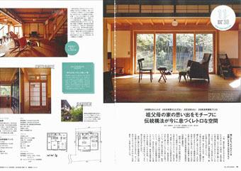 みたかの家が「住まいの設計」に掲載されました。_c0195909_10262306.jpg