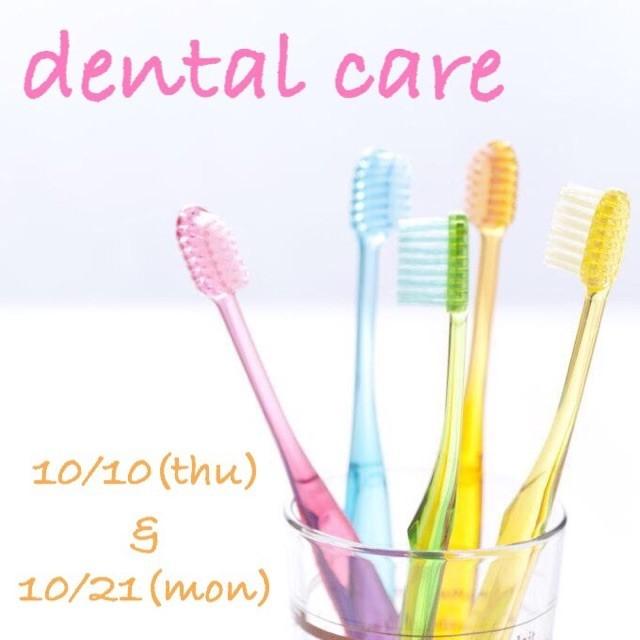 ☆ Dental Care ☆_d0060413_18075895.jpg