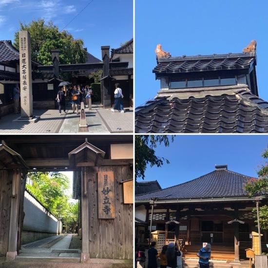 わがまま金沢旅行 その1_f0197215_13150125.jpg