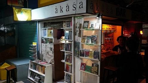 インドネシアの音楽イベント:ダンドゥット・ナイト@Akasa Bookstore 横浜・黄金町バザール 9/29_a0054926_07090080.jpg