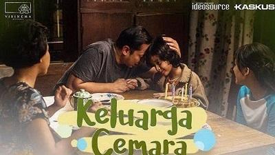 祝・インドネシアの映画:「マツの木の家族 (Keluarga Cemara)」&@京都国際映画祭2019 10/18_a0054926_12072026.jpg