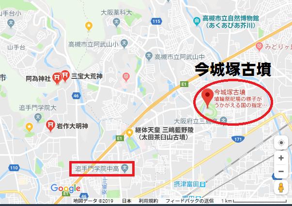 ①ケータイ天皇_b0409627_17183137.png