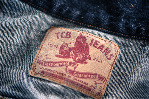 TCB jeans!_b0207642_16574840.png