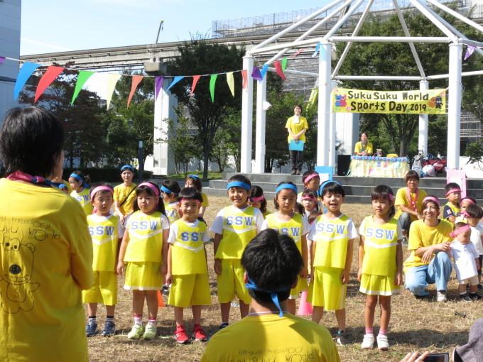 Happy Sports Day!!!_d0148342_14212983.jpg