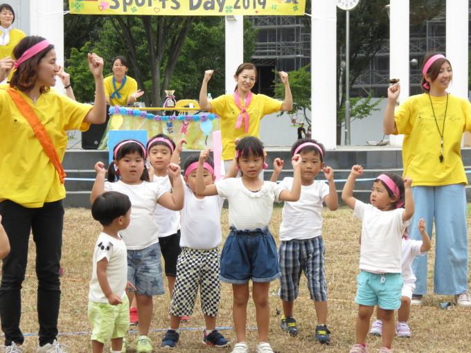 Happy Sports Day!!!_d0148342_14524954.jpg