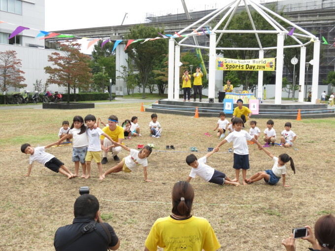 Happy Sports Day!!!_d0148342_14544557.jpg