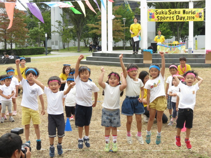 Happy Sports Day!!!_d0148342_15023232.jpg