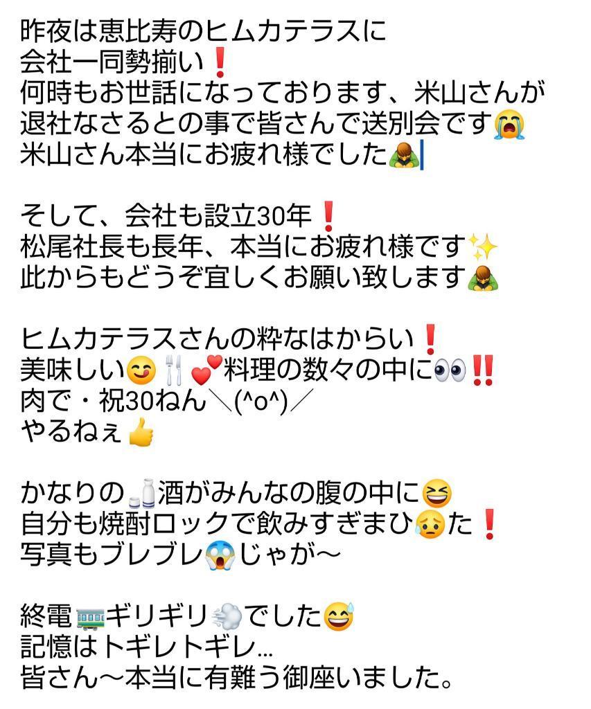送別会&30周年_d0051146_13402709.jpg
