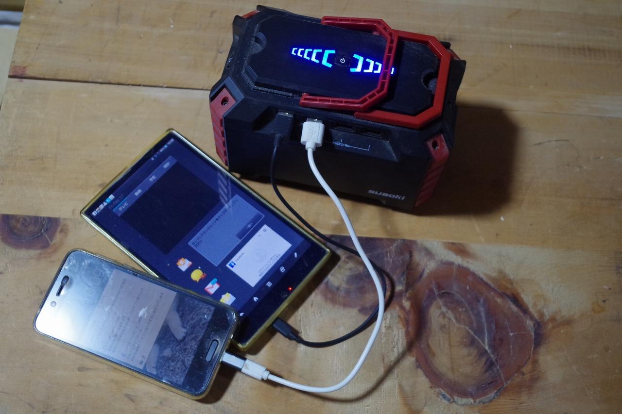 停電対策_f0114346_08132452.jpg
