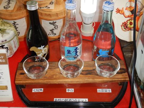酒と蕎麦の日々55-3_f0175450_18264645.jpg