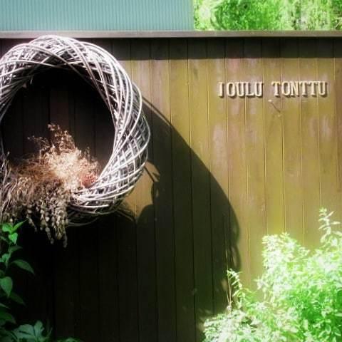 JOULU TONTTU/ヨウル トントゥ * 要予約・熱々スキレットのスフレパンケーキ♪_f0236260_00052762.jpg
