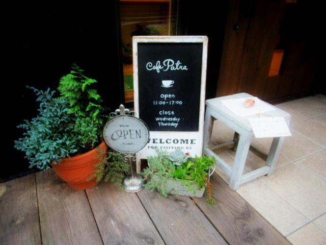 Cafe Patra/カフェパトラ * 9月のぶどうのパフェと栗のロールケーキ♪_f0236260_22212473.jpg
