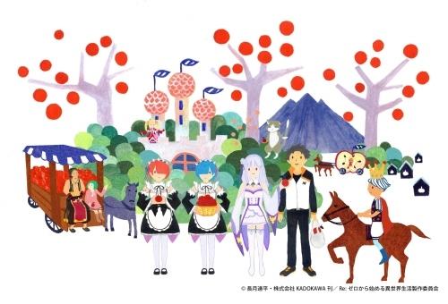 「りんご王国」×人気アニメ『Re:ゼロから始める異世界生活』がコラボ!_d0131668_08454215.jpg