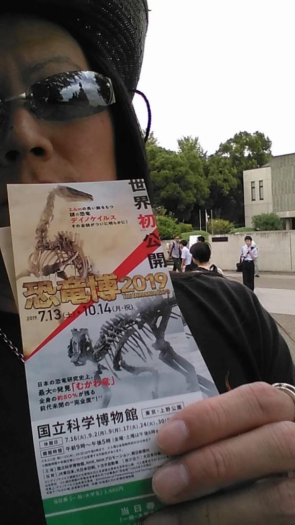 浅草泊まり掛け!東京下町探訪 6 【上野 国立科学博物館】_d0061678_15275085.jpg
