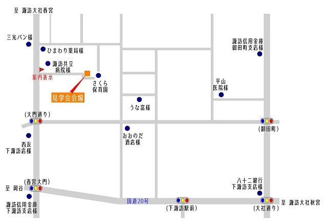 『OPEN HOUSE』 ~木もれびの家~_f0147585_16565098.jpg