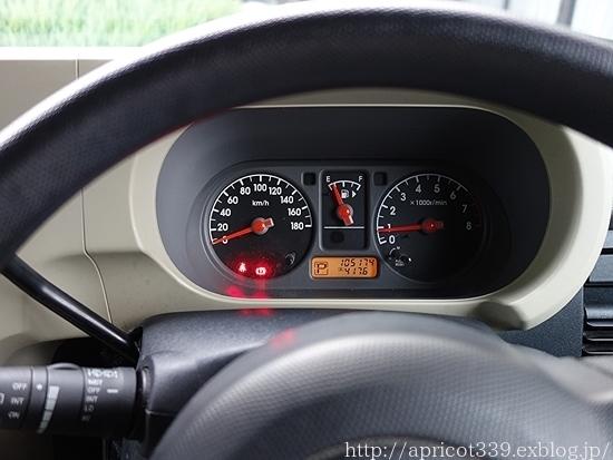 16年乗りづつけた車を買い替えました_c0293787_17000280.jpg