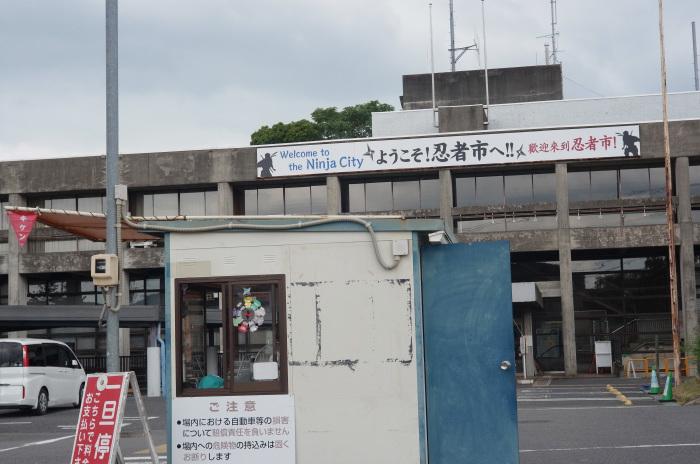 × いざ忍者の国伊賀上野へ参上 ×  (後編)_c0153896_09311374.jpg