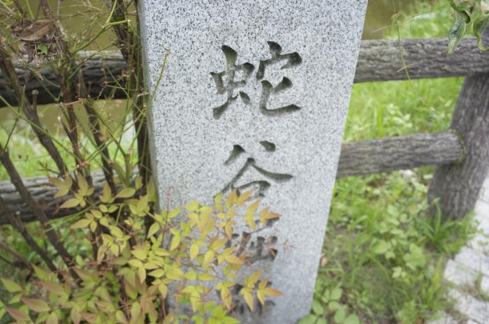 × いざ忍者の国伊賀上野へ参上 ×  (後編)_c0153896_09332813.jpg