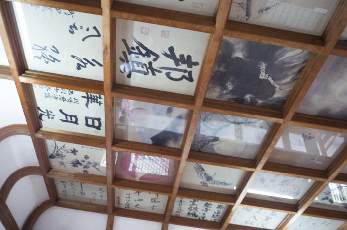 × いざ忍者の国伊賀上野へ参上 ×  (後編)_c0153896_09414203.jpg