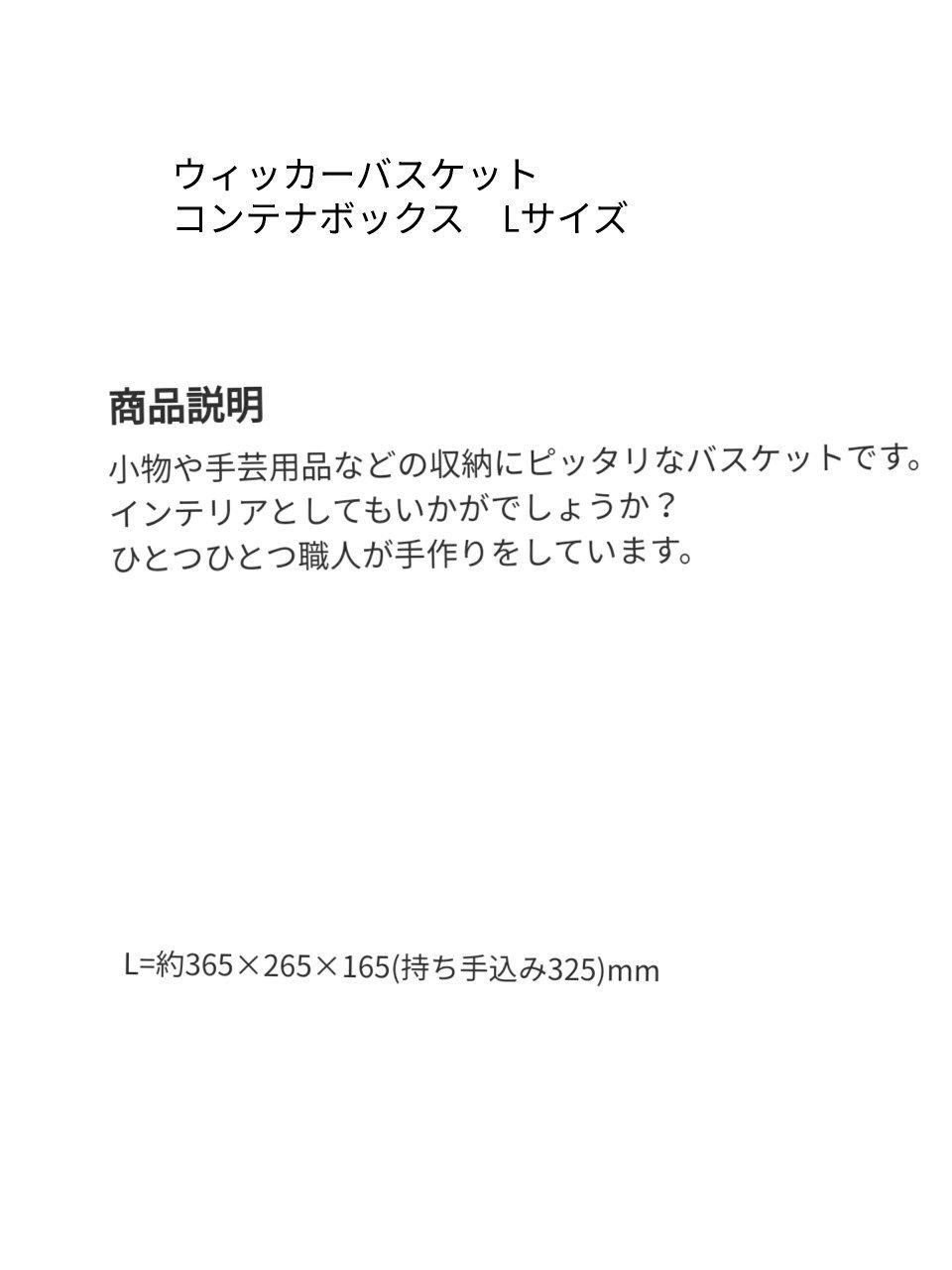 入荷商品ご紹介_f0255704_22311407.jpg