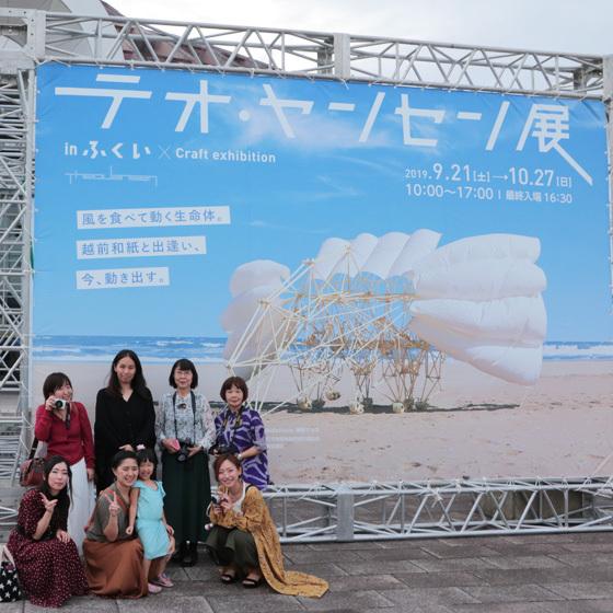 福井*カメラ女子の会 vol.50 テオヤンセン展を観に行ったよ!_a0189805_21585145.jpg