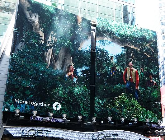 タイムズ・スクエアにBig Tree Seekers(大きな木を探す人々)の巨大看板_b0007805_23203763.jpg
