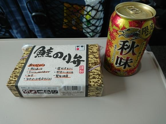 9/29 鮭のり弁 ¥580 & キリン秋味_b0042308_09360745.jpg