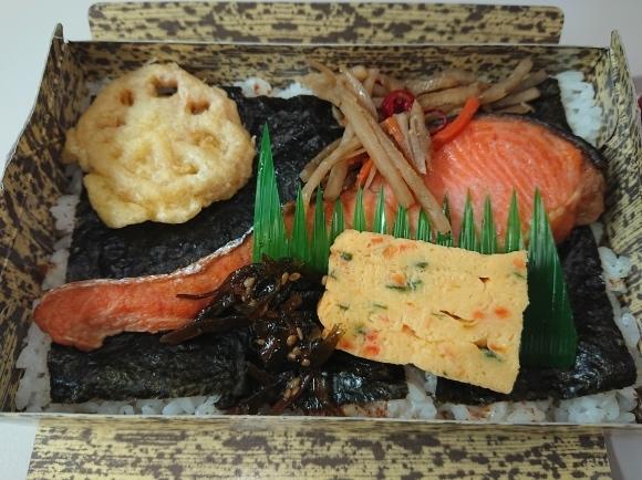 9/29 鮭のり弁 ¥580 & キリン秋味_b0042308_09372759.jpg
