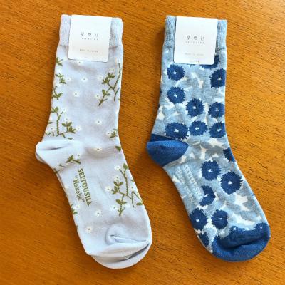 10月2日(水)からのランチプレート・靴下・台湾茶ミニギフト_b0102217_17172013.jpg
