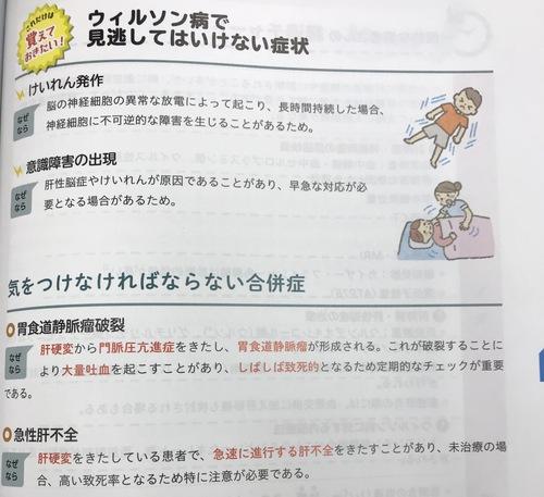 本の紹介:かんテキ_e0156318_9301714.jpg