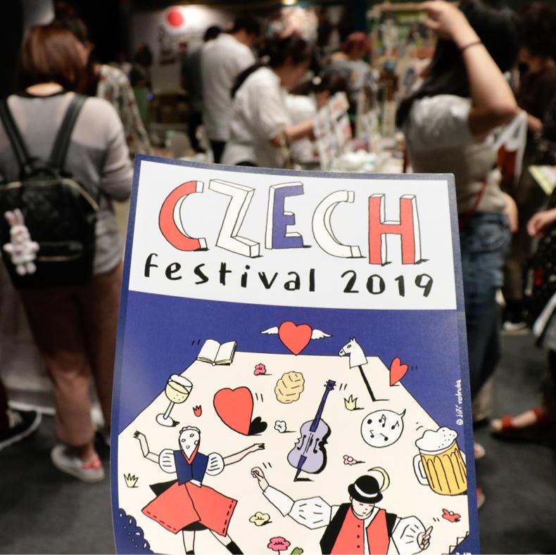 チェコフェスティバル2019へ!_c0060143_10590979.jpg