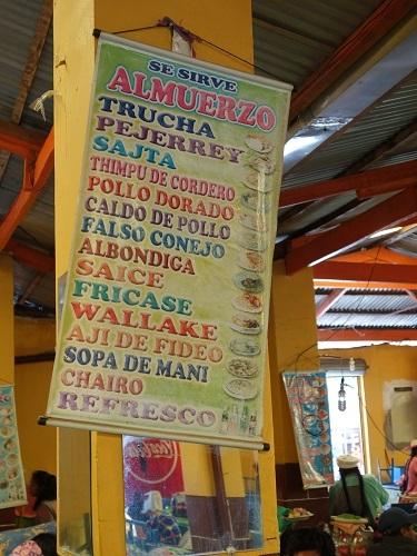 コパカバーナのメルカド食堂街でSAJTA DE POJJO (サクタ・デ・ポジョ)_c0030645_09490267.jpg