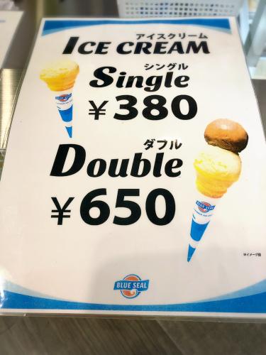ブルーシールアイスクリーム_e0292546_00062481.jpg