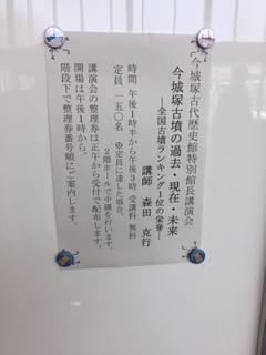 研修に行って来ました。_f0079749_16253941.jpg