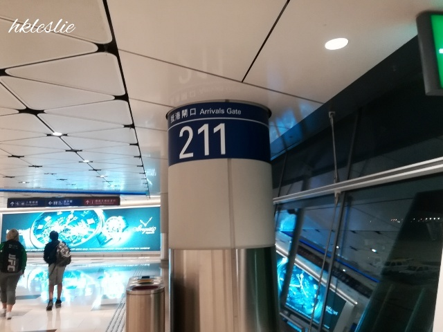 香港國際機場到着_b0248150_05230690.jpg