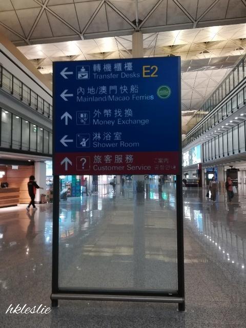 香港國際機場到着_b0248150_05251931.jpg