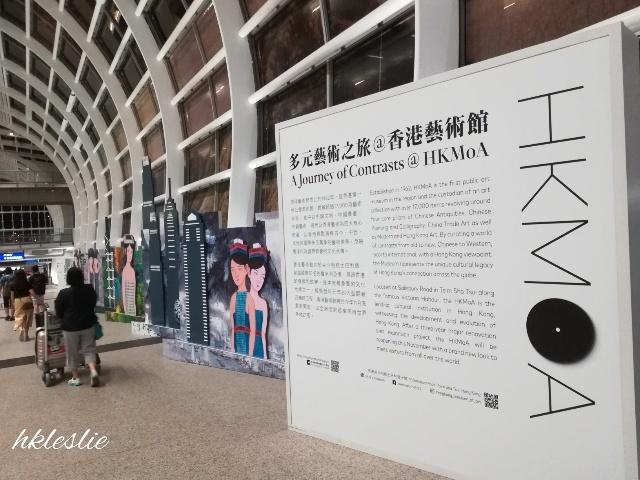 香港國際機場到着_b0248150_05292560.jpg